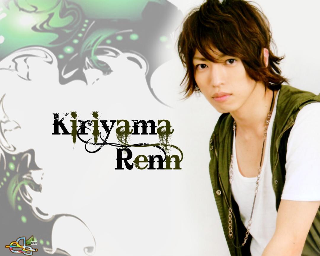 renn_green