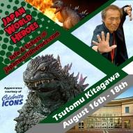 Tsutomu Kitagawa - Godzilla 2000