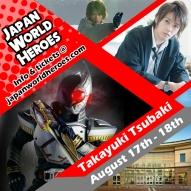 Takayuki Tsubaki - Kamen Rider Blade