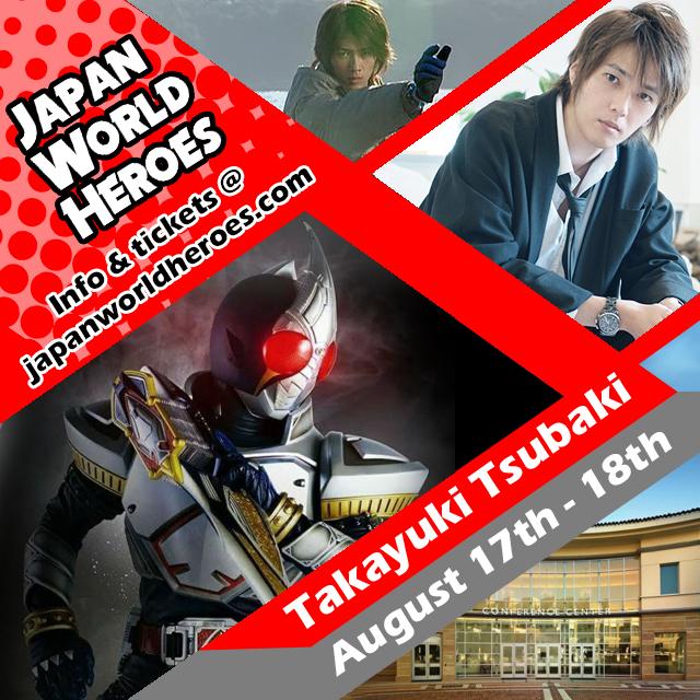 Kamen Rider Blade(1)