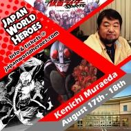 Kenichi Muraeda - Kamen Rider Spirts Artist